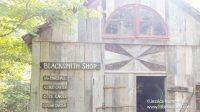 Shubael Little Pioneer Village in Cannelton, Indiana Blacksmith Shop