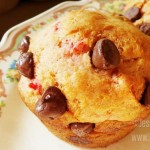 Chocolate Cherry Cordial Muffins Recipe