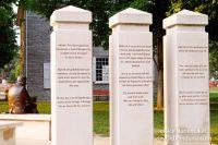 Frank O' Bannon Memorial in Corydon, Indiana