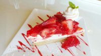 Almost Home Restaurant in Greencastle, Indiana Strawberry Pizza